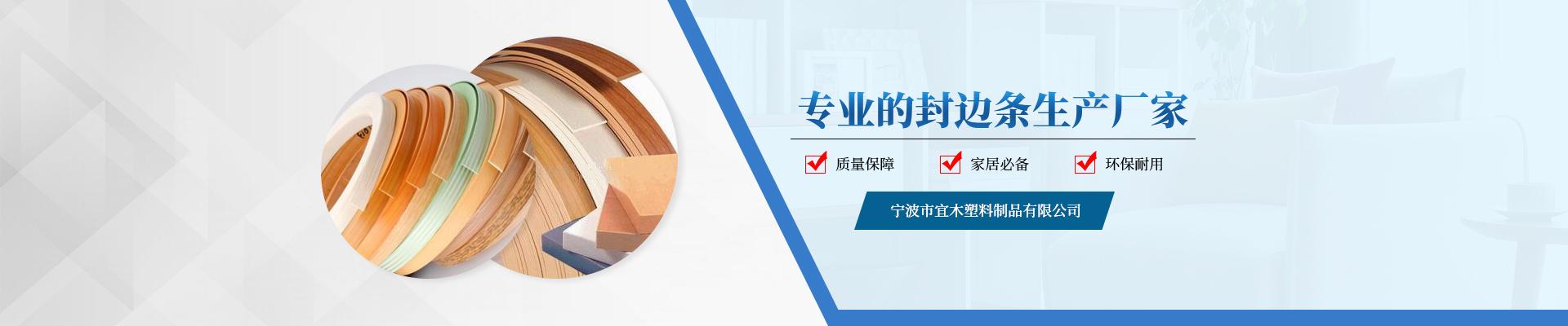 http://www.nbyimu.cn/data/upload/202008/20200803161403_982.jpg